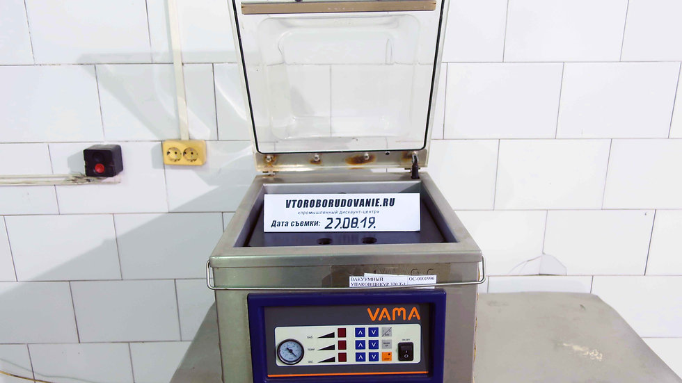 Вакуумный упаковщик vp 370 Vama