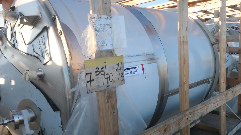 Одностенная емкость с мешалкой объёмом 6 м³