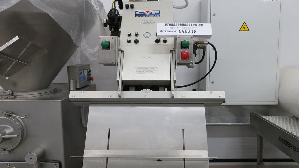 Бескамерный вакуумный упаковщик CVP A 300