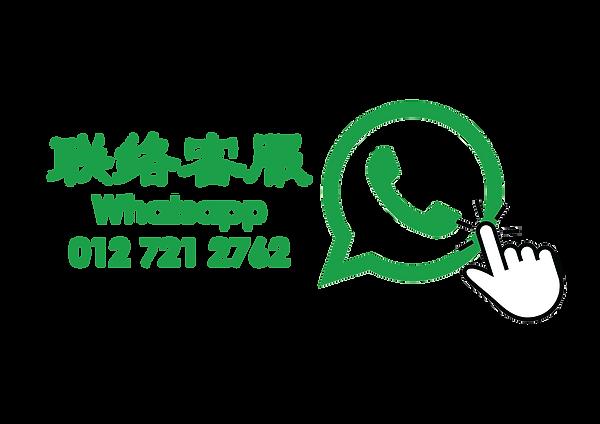 Whatsapp-01-01-01.png