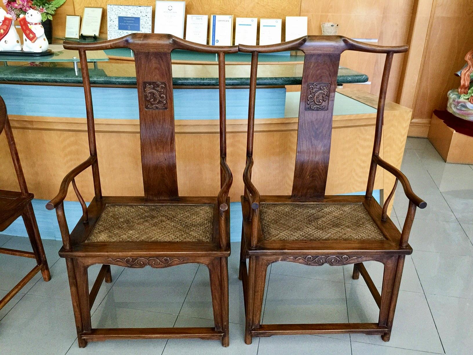 明代海黄官帽椅