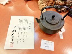 日本南部铁壶
