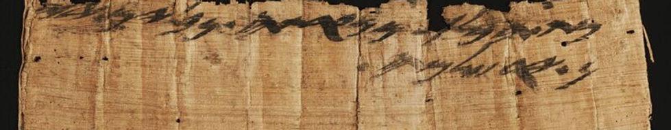 JerusalemPapyrus.jpg