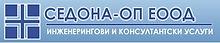 logo_sedona.jpg
