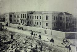 בית חולים שערי צדק | ירושלים
