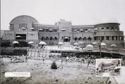 מלון וקולנוע אלישבע | טבריה