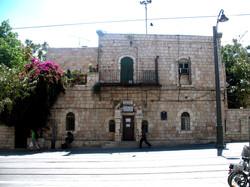 בנין המשטרה עץ חיים | ירושלים
