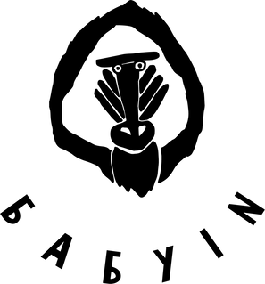 бабуin logo black.png