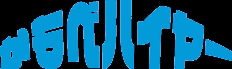 鴨部newロゴ(HP).png