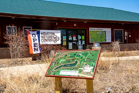 Houston Nature Center