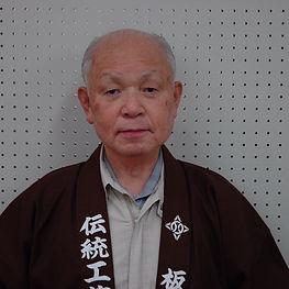 DSC_0070早川俊男_edited.JPG