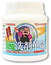工場の油汚れ掃除にもおすすめ!油汚れ用洗剤「SUPER(スーパー)洗剤革命」