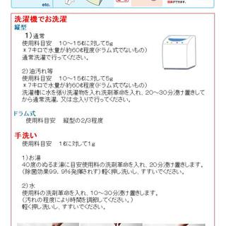 ②洗濯.jpg