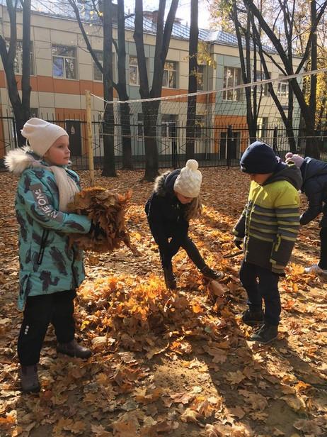День шуршащих листьев
