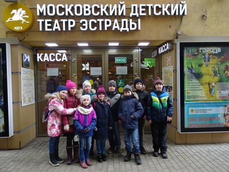 Детский театр эстрады