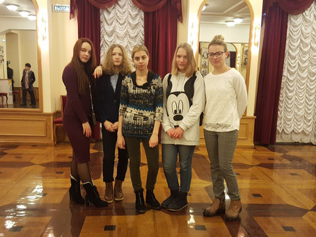 """Театр имени А.С.Пушкина """"Много шума из ничего""""."""