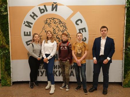 """Театр им. А.С.Пушкина """"Повести Белкина"""""""