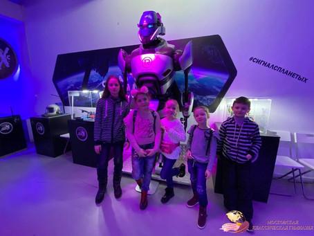Поход в музей Марс на выставку «Сигнал с планеты Х»