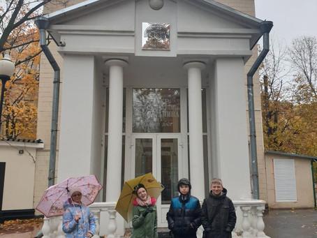"""Театр Стаса Намина """"Училка XXII века"""""""
