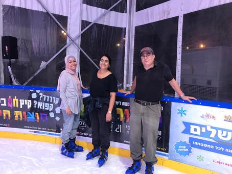 Ice skating September 2021