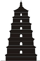 Xi'an icon, Xi'an vertical