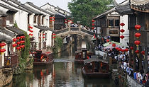 China Water Towns