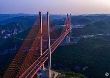 Guihou Bridge