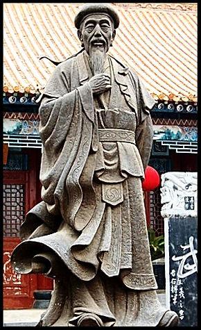 chen style tai chi san francisco