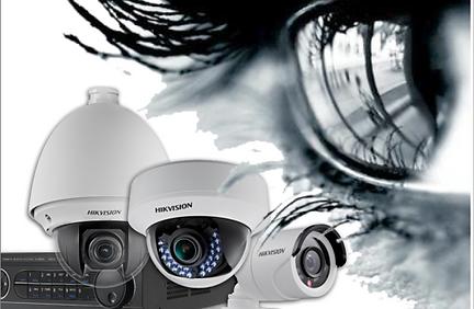 Impianti di sicurezza e supervisione di Bertoni Domotica e Sicurezza