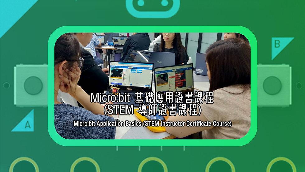 Microbit Application Basics homepage ban