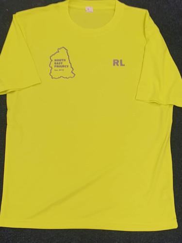 Electric Yellow Training T-Shirt