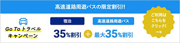 NEXCO-LP_bnr_580-140.jpg