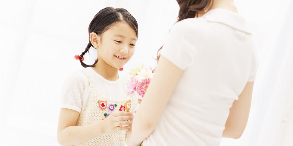 親御さん向けセミナー チャイルドグループ(4-5歳)