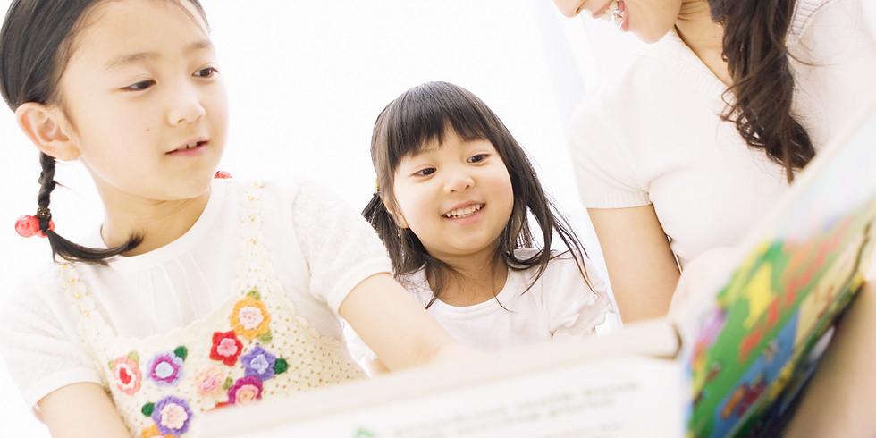 親子交流会 小・中学生グループ