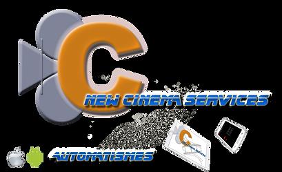 Logo_Numérique_Cinéma_services__V12_Domo