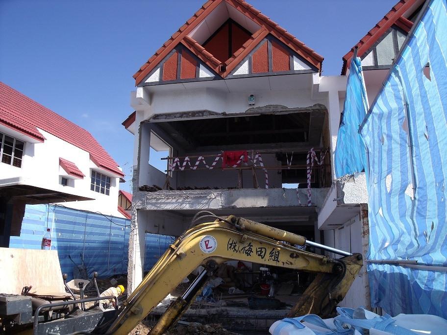 Under Construction (Front)