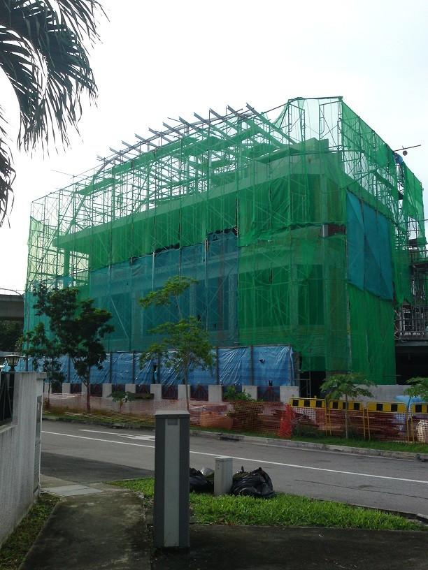 Under Construction (Side)