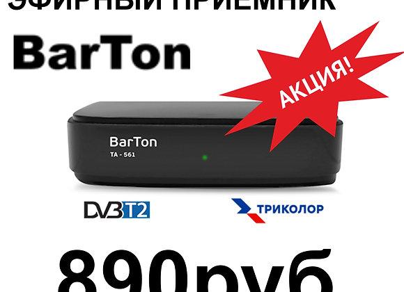 Цифровой эфирный приемник BARTON-561