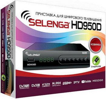 Приставка для цифрового ТВ SELENGA HD950D