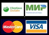 visa_mastercard_logo.png