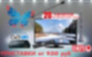 Приставки для просмотра цифрового ТВ от 950 руб.