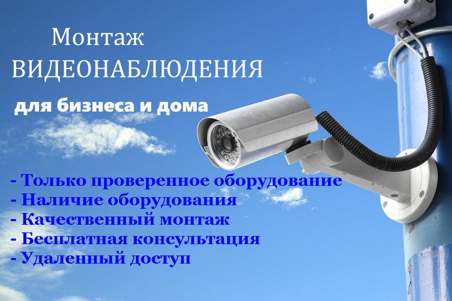 videousluga.jpg