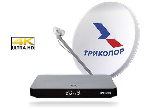 КОМПЛЕКТ С ПРИЕМНИКОМ GS B528 4К