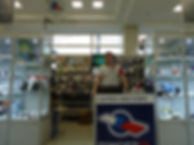 Фирменный салон магазин Триколор ТВ в Солнечногорске