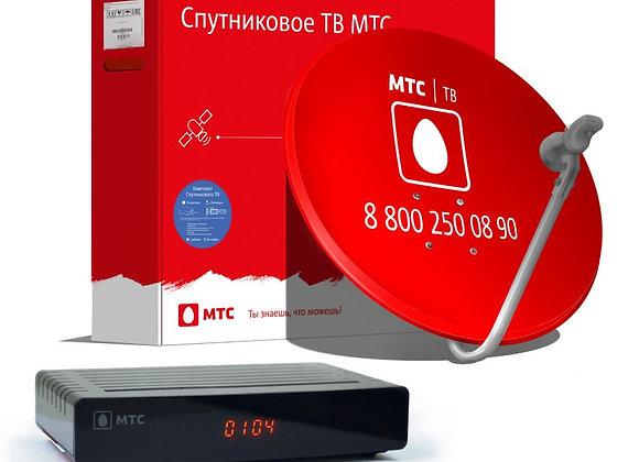 Установочный комплект цифрового ТВ МТС с приемником и антенной диаметром 60 см.