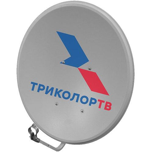 Спутниковая антенна Супрал 55 см тарелка с кронштейном