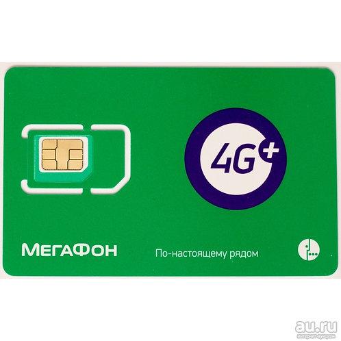 Безлимитный тариф от Мегафон (не режет скорость)