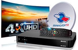 Спутниковый ресивер GS A-230 Ultra HD 4K