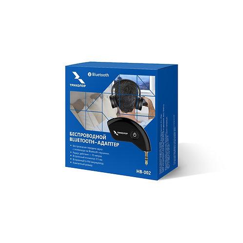 Беспроводной Bluetooth-адаптер, брендированный Триколором