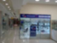 Фирменный салон магазин Триколор в Солнечногорске